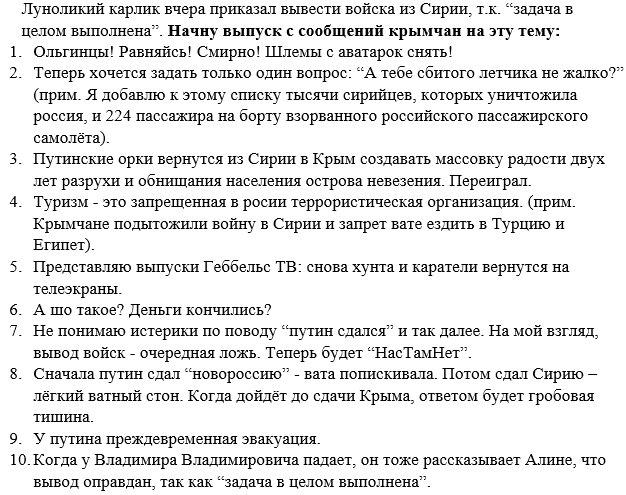 Турция призывает РФ прекратить нарушение прав человека в оккупированном Крыму - Цензор.НЕТ 6551