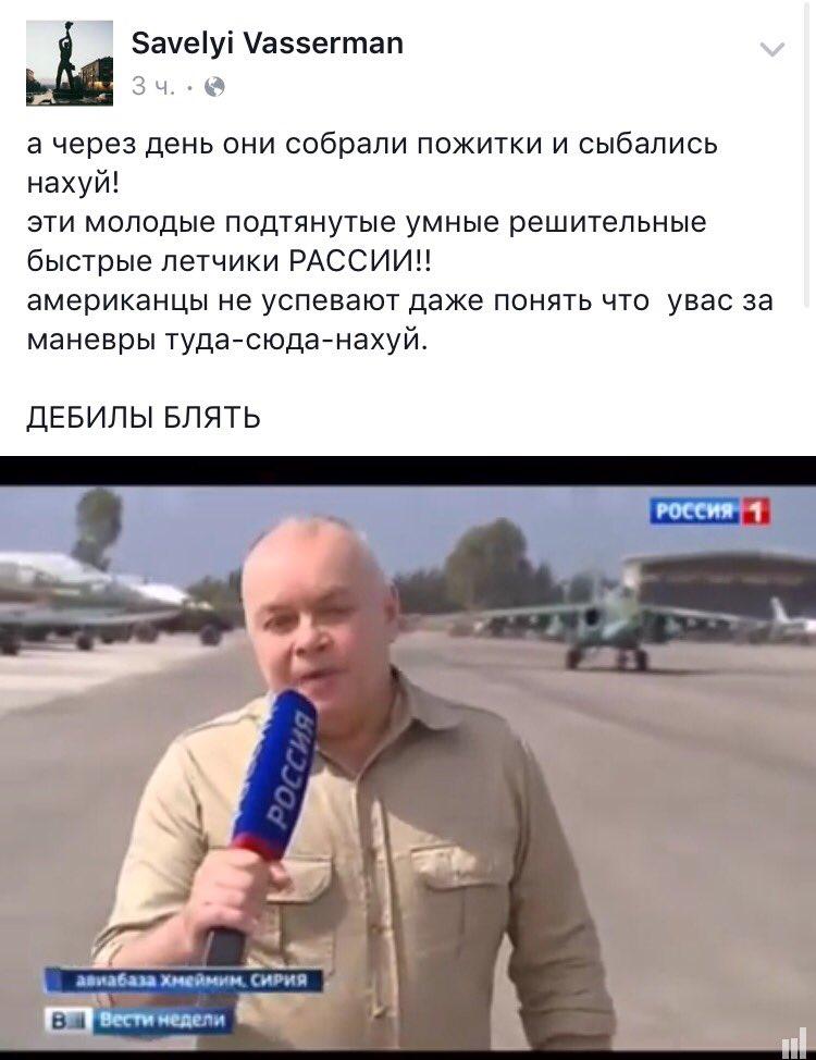 49% россиян уверены, что Запад закроет глаза на Крым и Донбасс и возобновит отношения с РФ, - опрос - Цензор.НЕТ 6584