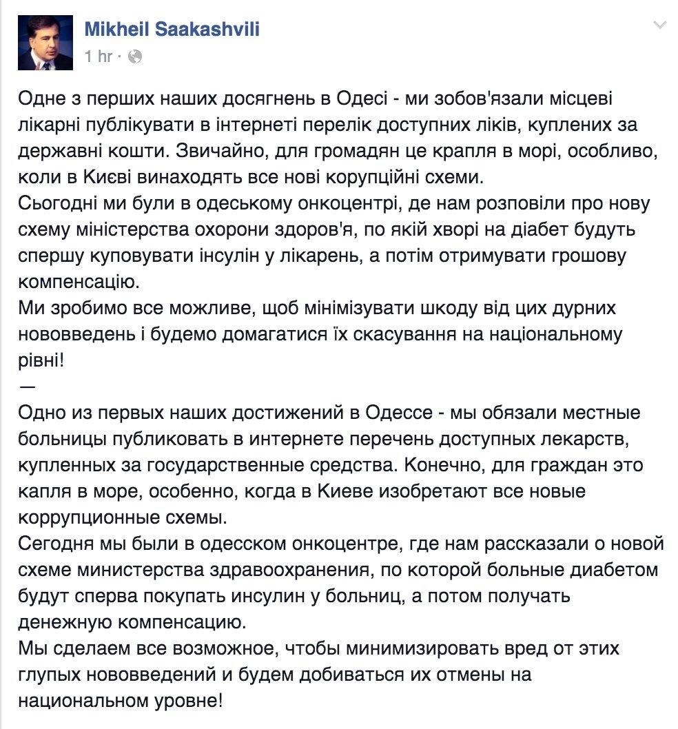 Минздрав РФ предлагает запретить въезд иностранцев без медицинской страховки - Цензор.НЕТ 8238