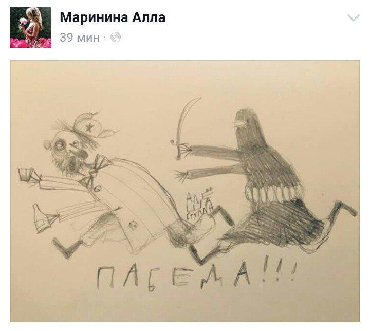 Россияне продолжают наносить авиаудары в некоторых районах Сирии. О масштабном отводе сил РФ речь пока не идет, - Пентагон - Цензор.НЕТ 3584