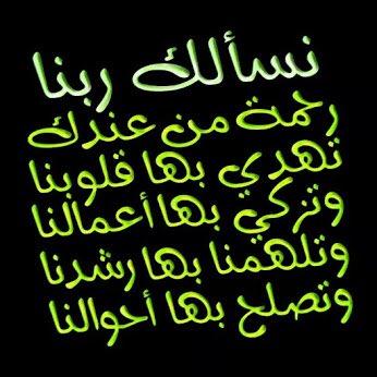 وقفات قرآنية د.عمر المقبل امرأة عمران)