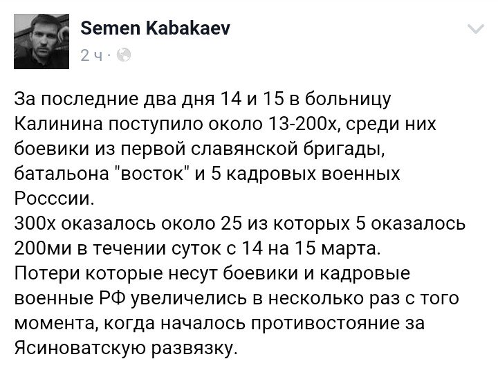 В течение пяти дней в РФ вывезли тела 60 уничтоженных в Украине российских военных, - ГУР Минобороны - Цензор.НЕТ 31