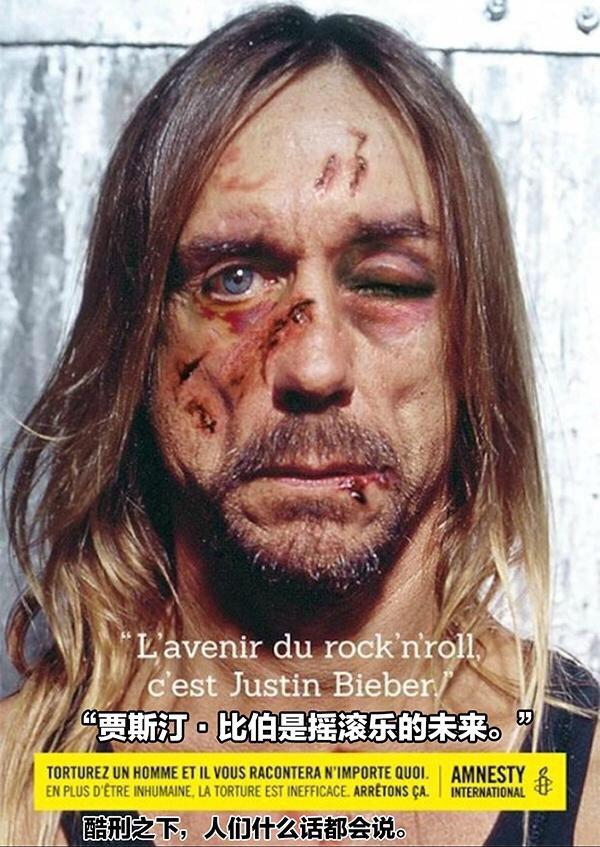 """2014年摇滚巨星Iggy Pop为某组织拍摄了一张反酷刑公益海报。海报说道,Justin Bieber是摇滚乐的未来。这样的画面和文字正好符合了这次公益活动的主题""""酷刑之下,人们什么话都会说""""——via 网易云音乐 https://t.co/GYQ14hyUkz"""