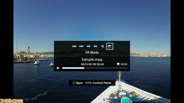 e42fa59427f9 Project Morpheus - VR-гарнитура для PS4 - Версия для печати - Конференция  iXBT.com