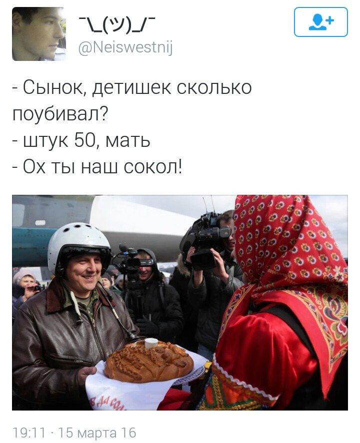 """Военные летчики РФ справились с задачей в Сирии на """"отлично"""", - Путин - Цензор.НЕТ 1704"""