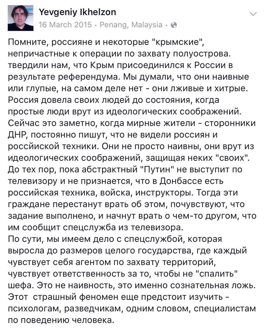 Электричество в оккупированном Севастополе снова будут подавать по графику - Цензор.НЕТ 9847