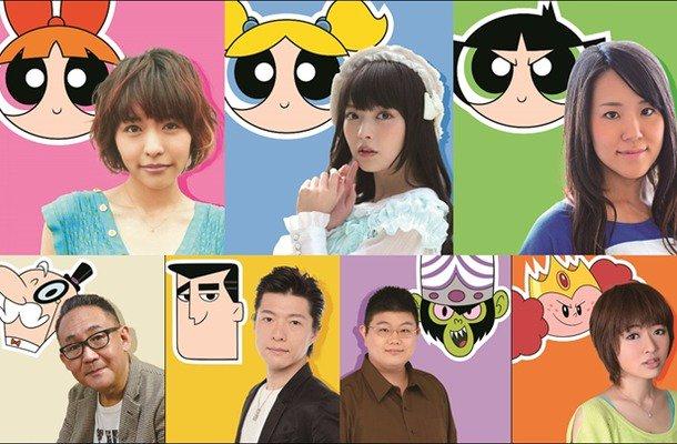 「パワーパフ ガールズ」新シリーズ4月9日から世界一斉放送 キャストは豊崎愛生、上坂すみれ、村中知