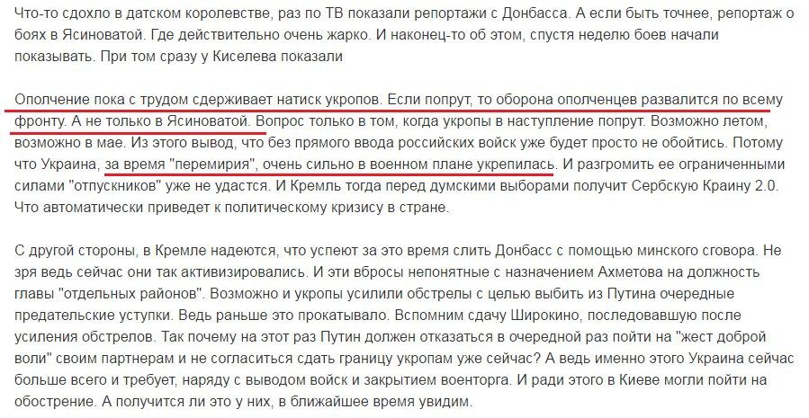 Глава МИД Британии призвал не хвалить Путина за вывод войск из Сирии: Это все равно, что одобрять мужа, переставшего бить жену - Цензор.НЕТ 3767