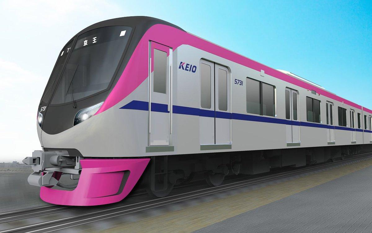 京王電鉄に初の有料座席指定列車を夜間時間帯に導入へ。クロスシート・ロングシート座席転換ができる新型車両「5000系」がデビューします。詳細記事→tetsudo-shimbun.com/headline/entry… pic.twitter.com/teH7MRHLYV