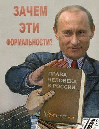 ЕС не разменяет снятие санкций с России на выборы на Донбассе, - Климкин - Цензор.НЕТ 8285