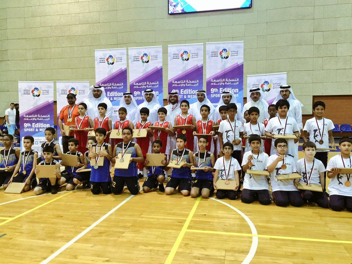 ختام منافسات كرة السلة بالبرنامج الأولمبي المدرسي