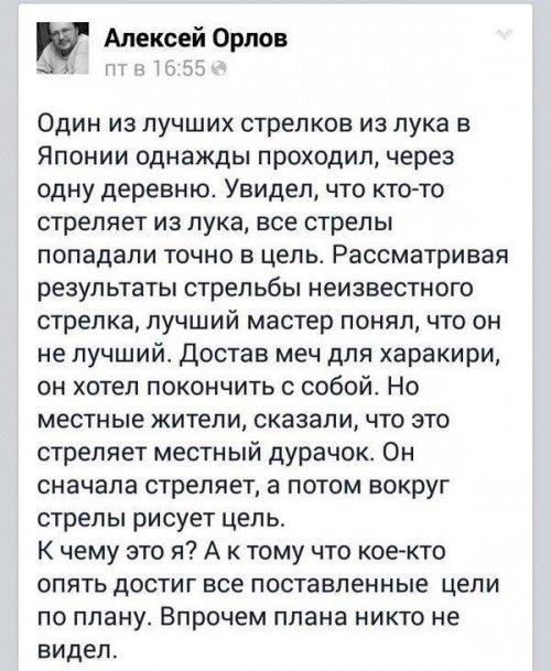 ЕС не разменяет снятие санкций с России на выборы на Донбассе, - Климкин - Цензор.НЕТ 6912