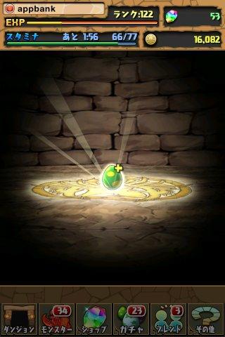 test ツイッターメディア - 【+卵の効果②】  +卵(プラス卵)はモンスターのステータスをアップ効果がある!  [HP] 1個+10、99個で+990  [攻撃力] 1個+5、99個で+495  [回復力] 1個+3、99個で+297  #パズドラ https://t.co/RKztwsCSlT