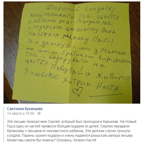 40 детей из семей погибших и раненых бойцов АТО пройдут двухнедельный курс психологической реабилитации, - волонтер Лариса Кадурина - Цензор.НЕТ 9913