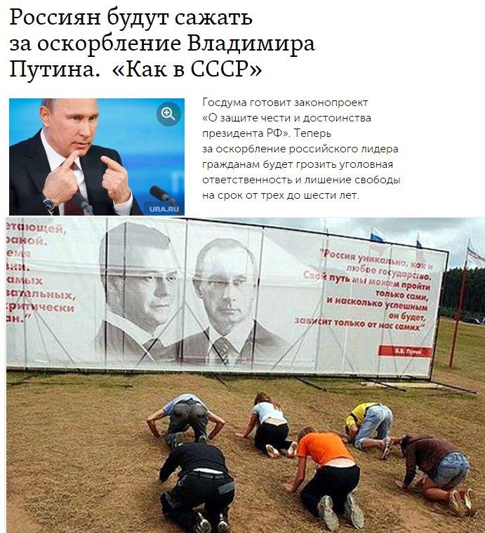Сегодняшним инцидентом в Одесском горсовете будут заниматься правоохранительные органы, - Боровик - Цензор.НЕТ 2611