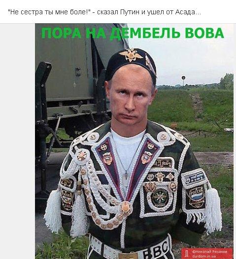 """""""Я бы спросил его, какой на вкус х#р у Путина"""", - известный американский сатирик Стивен Кольбер высмеял пророссийские заявления Трампа - Цензор.НЕТ 5378"""