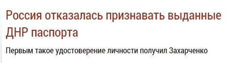 Тбилиси не отменит закон об оккупированных территориях ради посещения делегацией РФ заседания ПА ОБСЕ, - Минюст Грузии - Цензор.НЕТ 1115