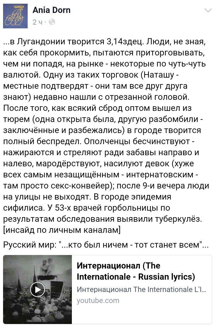 Хуг предостерег от изменения линии разграничения на Донбассе: Продвижение позиций вперед - нарушение Минских соглашений - Цензор.НЕТ 3763