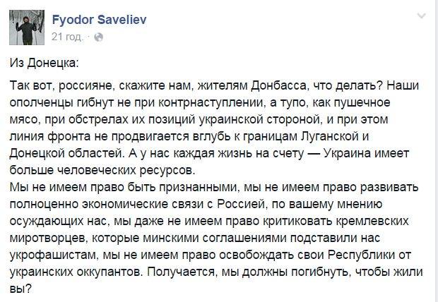 Европарламент готов поддержать решение о безвизовом режиме для украинцев в нынешнем году, - Шульц - Цензор.НЕТ 9954