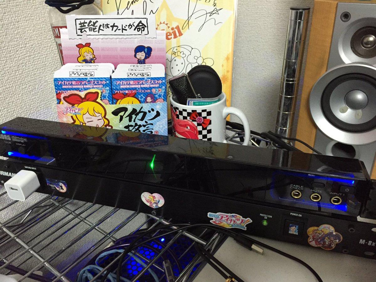【売】pitchblack PRO本体のみ5000円 https://t.co/qOAzkYNyG0