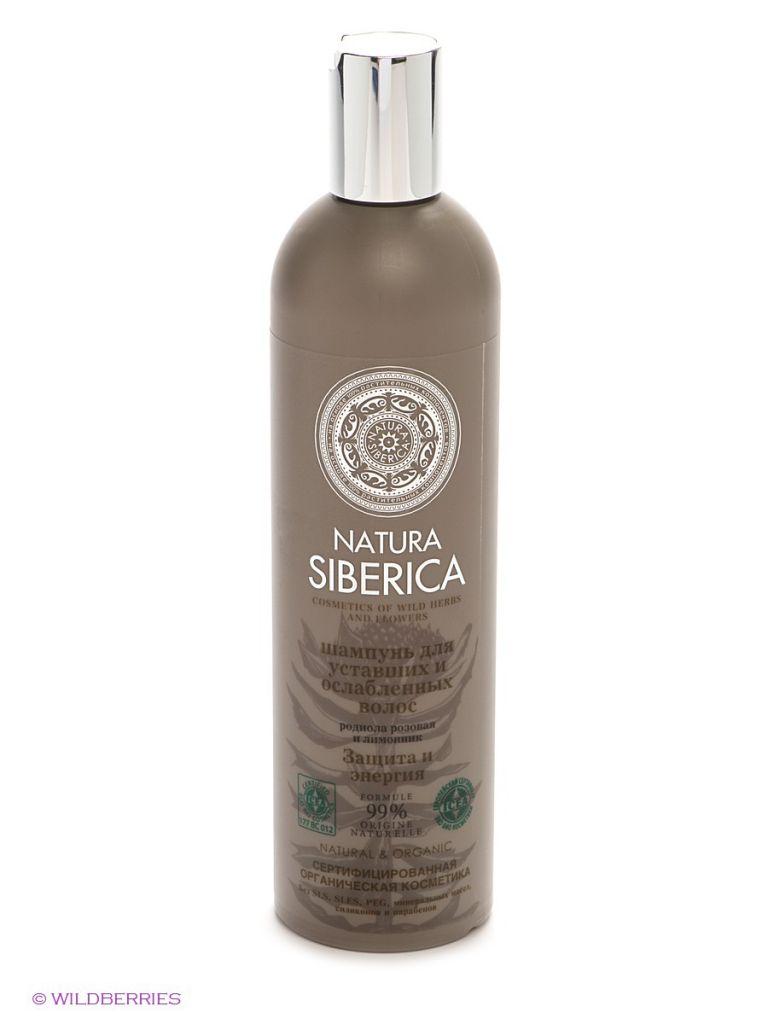 шампунь для волос natura siberica белуга для роста волос