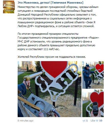 """Мэр Одессы Труханов об инциденте с Боровиком: """"Это впервые в горсовете. Люди подбегают, подбрасывают вверх, кто-то цветы дарит. Это с радостью"""" - Цензор.НЕТ 674"""