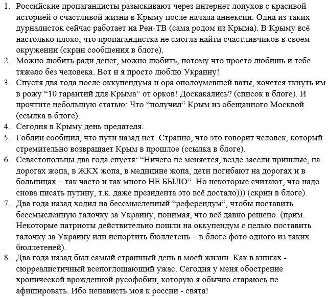 Электричество в оккупированном Севастополе снова будут подавать по графику - Цензор.НЕТ 1958