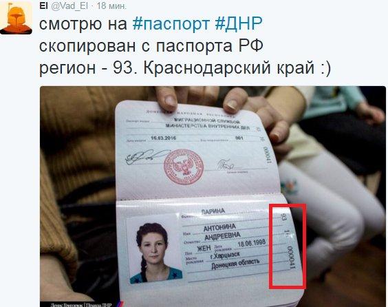 Продать квартиру на украине гражданину россии