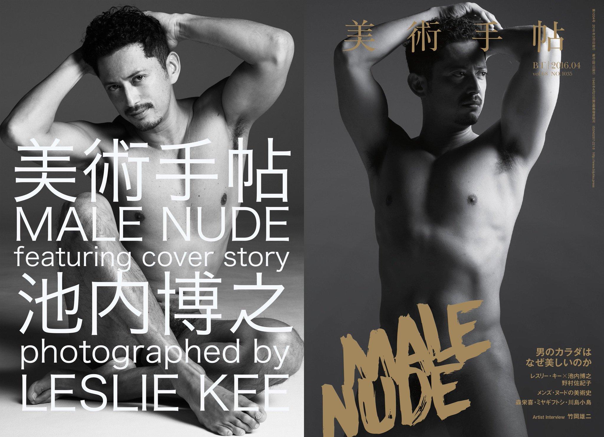Leslie kee male nude-9105