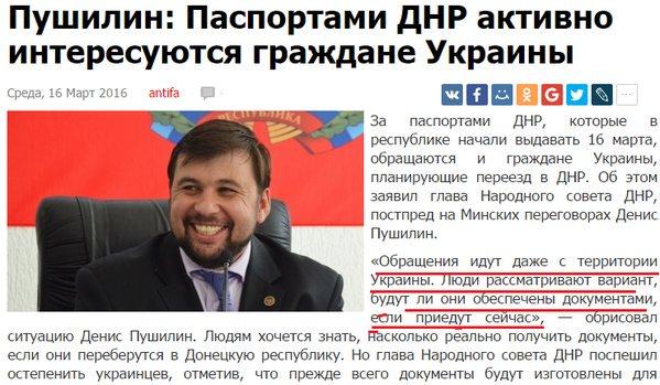Западные санкции против РФ не привязаны к проведению выборов на Донбассе, - Безсмертный - Цензор.НЕТ 3464
