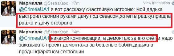 """""""Крым не забыт. Россия должна взять на себя ответственность"""", - заявление глав МИД стран Северной Европы - Цензор.НЕТ 955"""