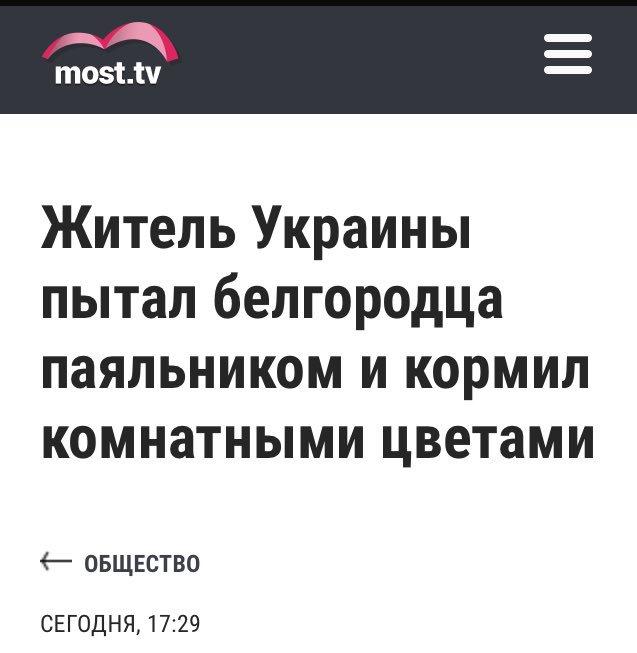 Западные санкции против РФ не привязаны к проведению выборов на Донбассе, - Безсмертный - Цензор.НЕТ 3148