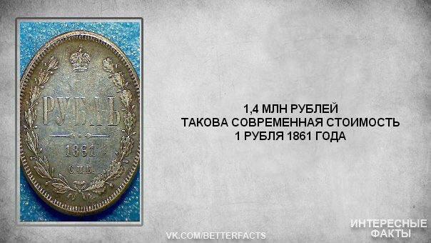 Сколько стоит монета 25 копеек 1992 года украина цена