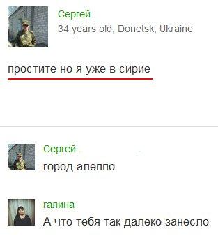 После полуночи обстрелы позиций украинской армии в зоне АТО прекратились, - спикер штаба Жмурко - Цензор.НЕТ 3300