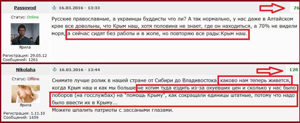 """""""Крым не забыт. Россия должна взять на себя ответственность"""", - заявление глав МИД стран Северной Европы - Цензор.НЕТ 8794"""