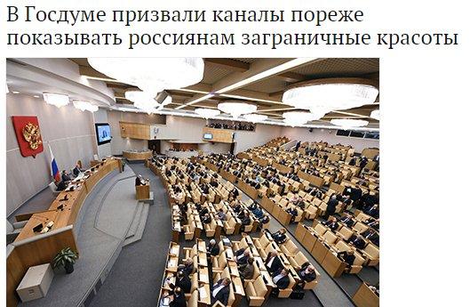 После оккупации Крыма Россия не прекращает топтать международное право, – замглавы МИД Украины Кислица в ООН - Цензор.НЕТ 8178