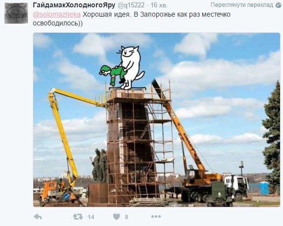 Завтра Путин посетит оккупированный РФ Крым - Цензор.НЕТ 1676