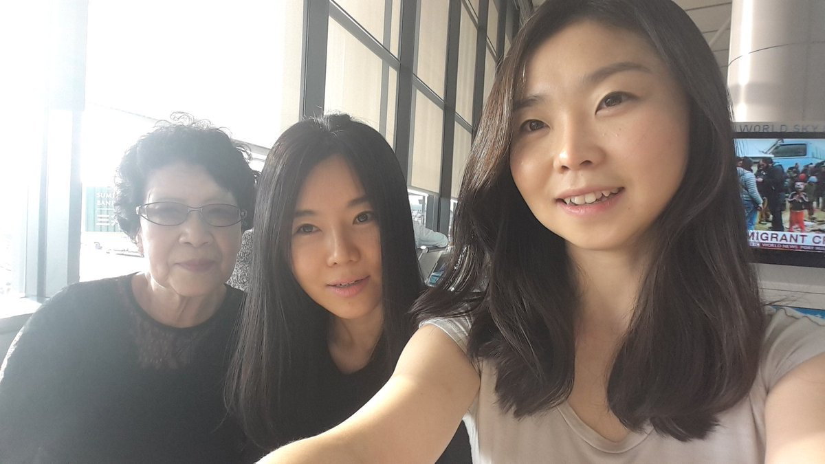Hyeonseo Lee On Twitter Heading To New York To Attend The United