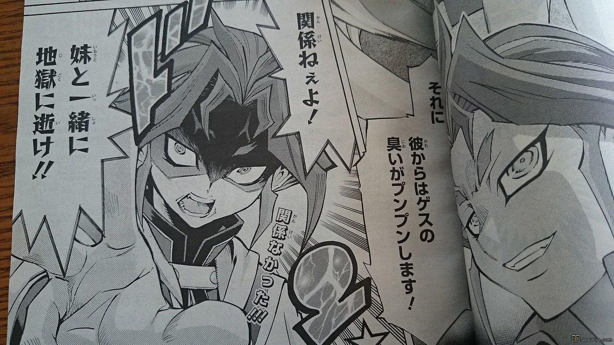 Sarai starblazer 💫 on twitter badass yuri in the arc v manga i sure hope this means yugo gets his turn to duel arcv https t co xabzlrt989