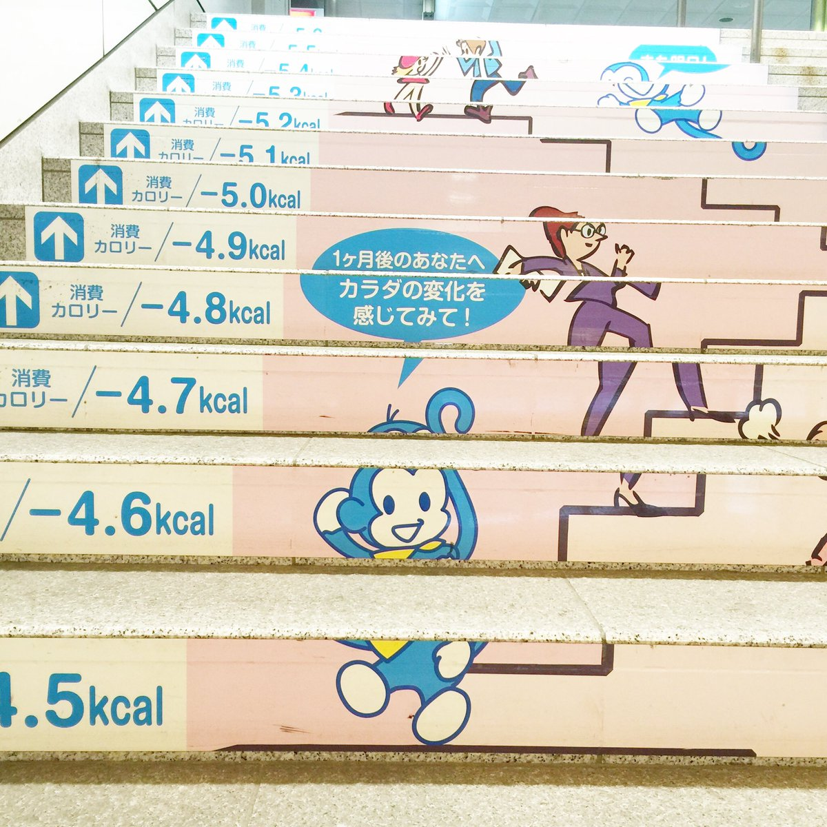 カロリー 階段 消費 階段ダイエットの消費カロリー!効果を高めるコツ!おすすめの理由!