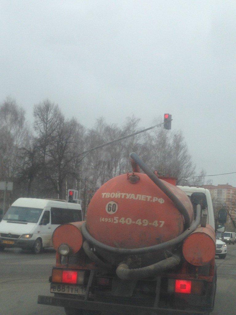 Электричество в оккупированном Севастополе снова будут подавать по графику - Цензор.НЕТ 7907