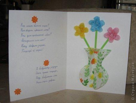 Метель, как нарисовать открытку бабушке на день рождения своими руками