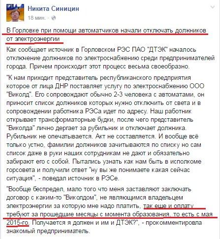 В течение пяти дней в РФ вывезли тела 60 уничтоженных в Украине российских военных, - ГУР Минобороны - Цензор.НЕТ 8394