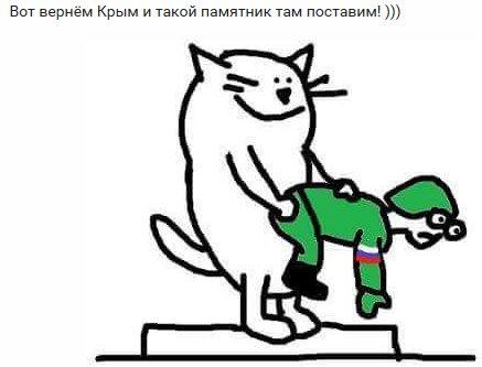 Котов ебут