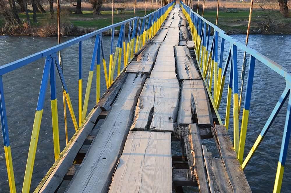 Смешные картинки о мостах, открытки больному