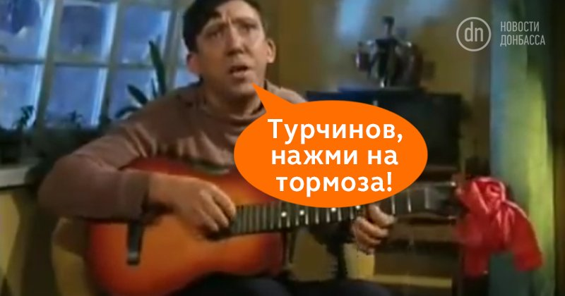 """Украина проводит консультации с иностранными партнерами по """"списку Савченко"""", - МИД - Цензор.НЕТ 6334"""