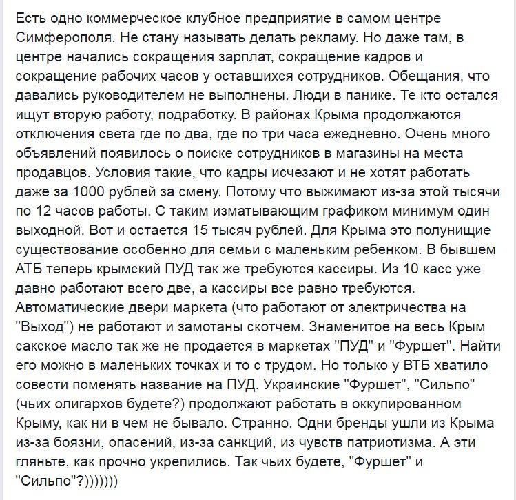 Нужно постоянно напоминать миру, что Крым - это Украина, - постпред при ООН Ельченко - Цензор.НЕТ 2523