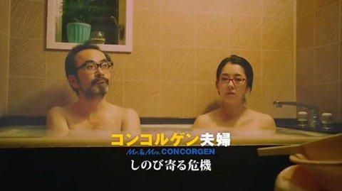 石橋けい入浴