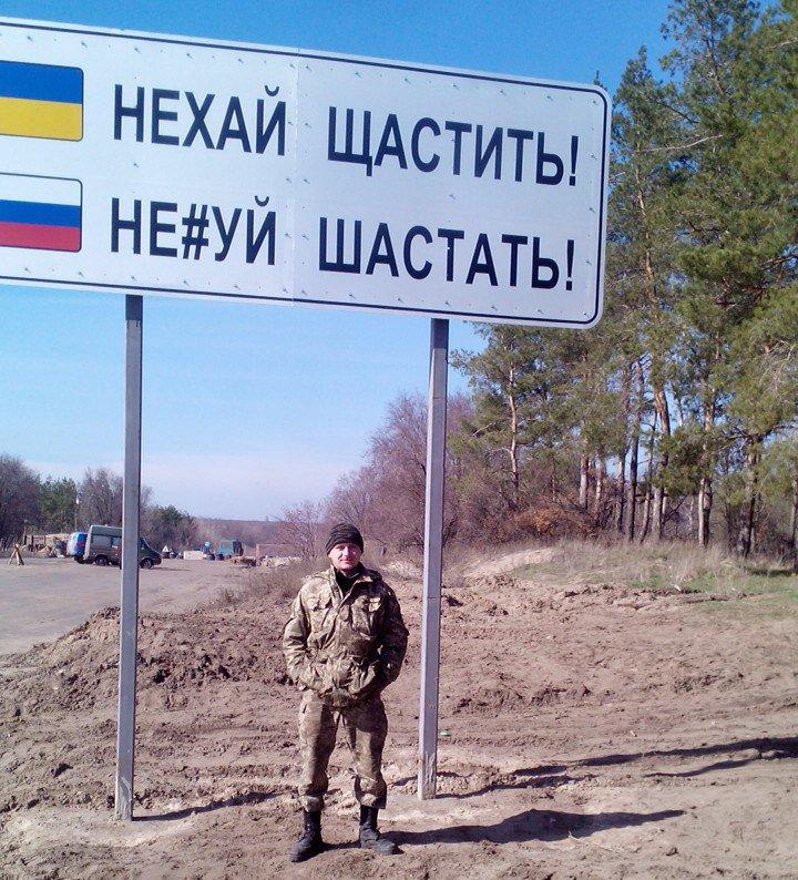 Иностранцу, который попал в оккупированный Крым через Керчь, запретили въезд в Украину, - Госпогранслужба - Цензор.НЕТ 9031