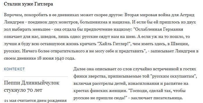 """Порошенко не продает """"5 канал"""", чтобы он не достался одной из олигархических групп, - Ложкин - Цензор.НЕТ 5348"""